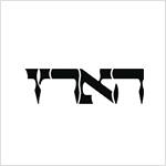 The haaretz Logo